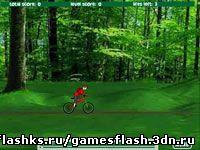 Лесной байк. Mountain Bike